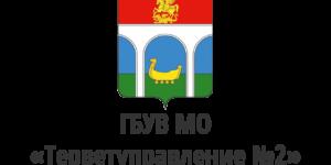 ГБУВ МО «Терветуправление №2»