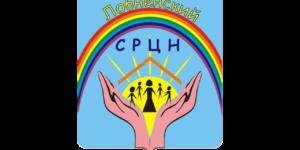 ГКУСО МО Лобненский СРЦН